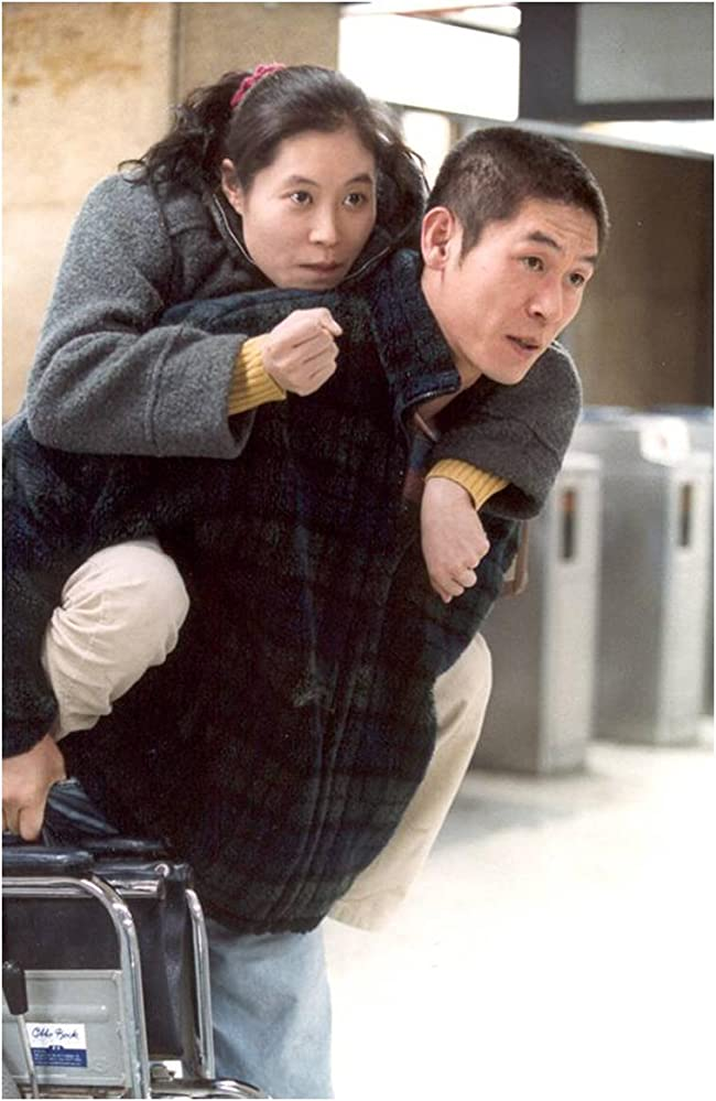 So-Ri Moon and Kyung-gu Sol in Oasiseu (2002)