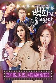 Baek-hee Has Returned Poster