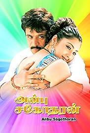 Anbu Sagotharan Poster