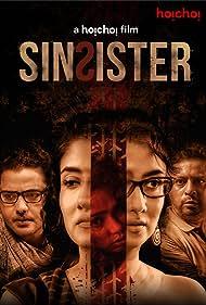 Rupankar Bagchi, Debolina Dutta, and Tathagata Mukherjee in Sin Sister (2020)