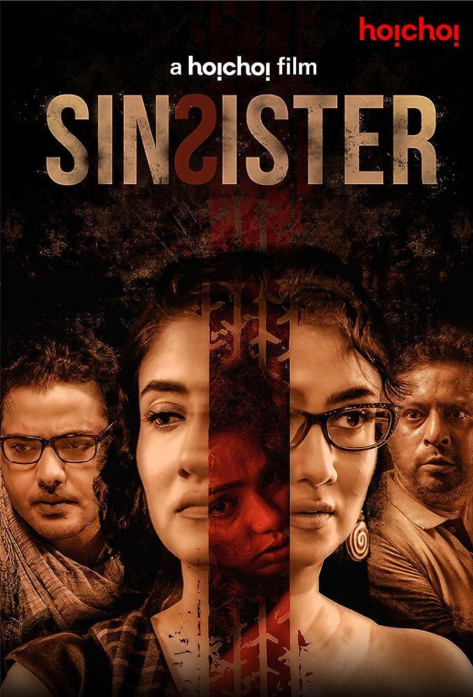Sin Sister (2020)