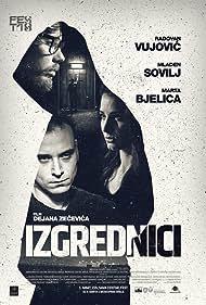 Izgrednici (2017)
