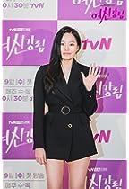 Yoo Eun 16 episodes, 2018