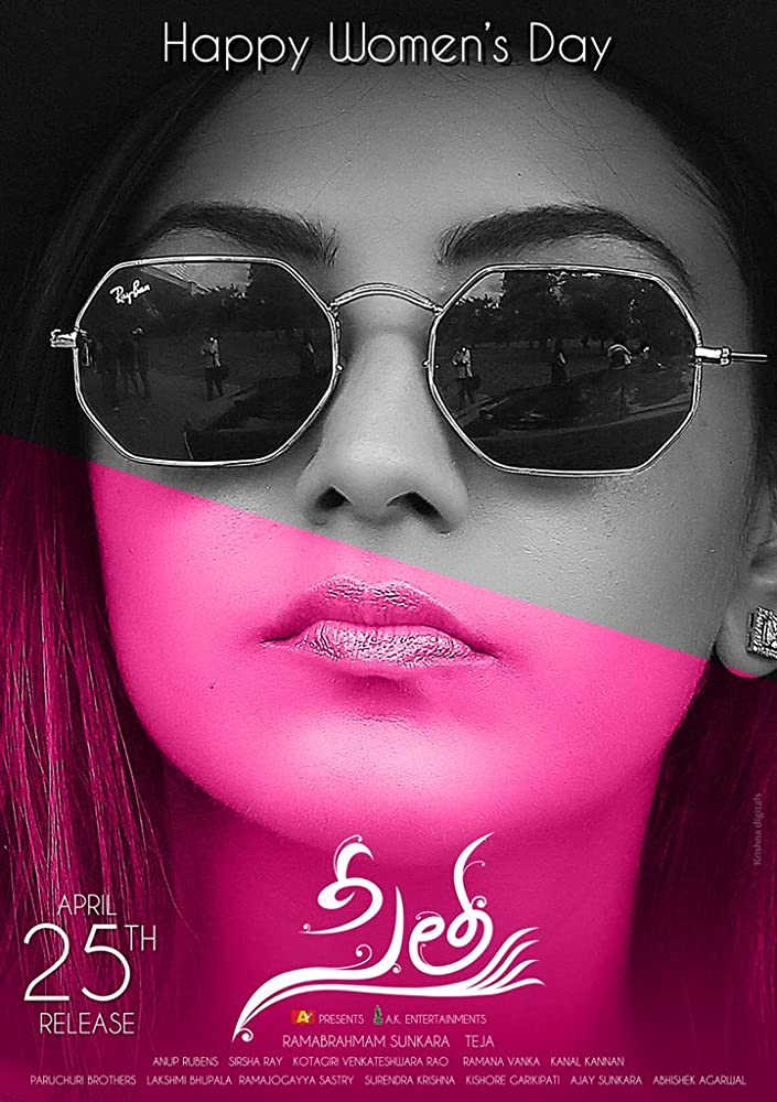 Sita (2019) Telugu Full Movie Watch Online Free