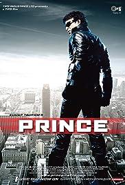 Prince(2010) Poster - Movie Forum, Cast, Reviews
