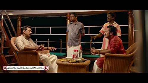 Aadya Rathri | Official Trailer