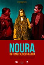 Primary image for Noura