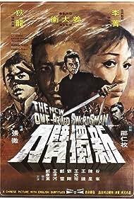 Shin Zatôichi: Yabure! Tôjin-ken (1971)