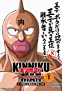 Kinnikuman: Scramble for the Throne