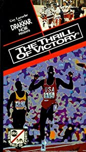 English movies trailer download The Thrill of Victory [720pixels]