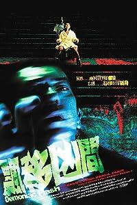 1080p movies single link download Piao yi xiong jian [Ultra]