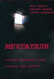 Mechtateli Poster