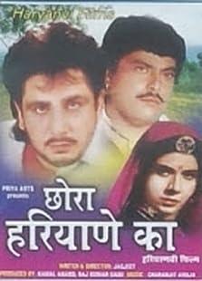 Chhora Haryane Ka (1987)