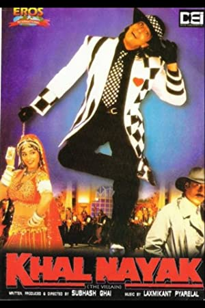 Khal Nayak movie, song and  lyrics
