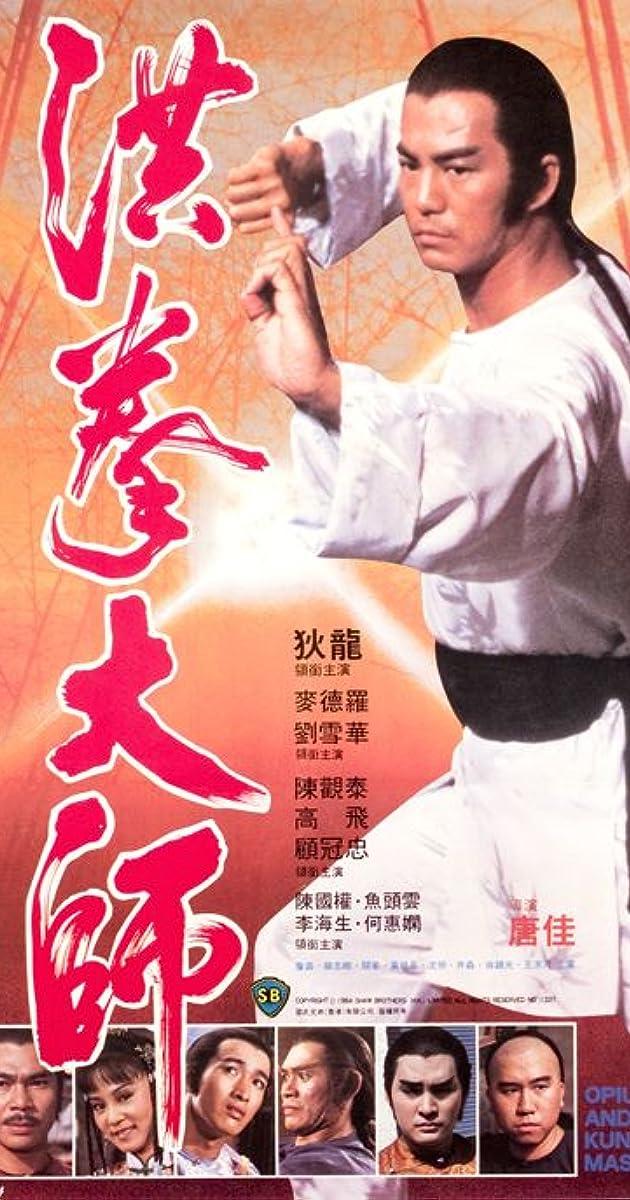 Subtitle of Lightning Fists of Shaolin