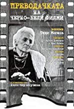 The Interpreter of Black and White Films