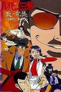 Nuevas películas de descarga de utorrent. Lupin III: Burning Memory - Tokyo Crisis [1280x800] [mpeg] by Toshiya Shinohara