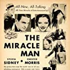 Hobart Bosworth, Robert Coogan, Chester Morris, Irving Pichel, Sylvia Sidney, and John Wray in The Miracle Man (1932)