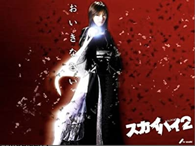 Movie links watch Nusumu onna by [Avi]