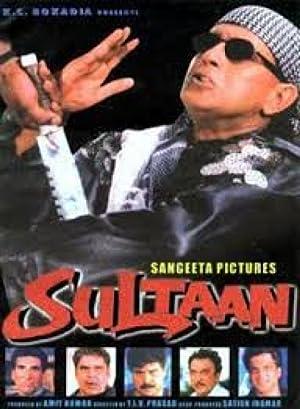 Sultaan movie, song and  lyrics