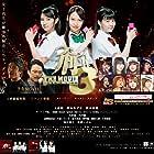 Risa Niigaki, Ai Takahashi, Reina Tanaka, Sayumi Michishige, Eri Kamei, and Aika Mitsui in Kêtai deka 3 the movie: Môningu musume. kyuushutsu daisakusen! - Pandora no hako no himitsu (2011)