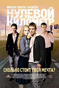Nulevoy kilometr full movie hd 1080p download kickass movie