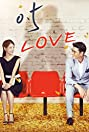 Zero Point Five Love (2014) Poster