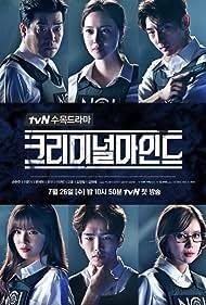 Son Hyeon-ju and Lee Joon-Gi in keu-li-mi-neol Ma-in-deu (2017)