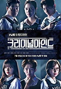 Criminal Minds (korean drama)-
