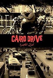 Cairo Drive (2013) 1080p