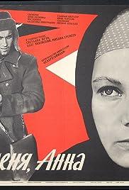 Zhdi menya, Anna Poster