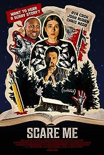 Scare Me (I) (2020)