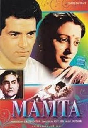 Mamta movie, song and  lyrics