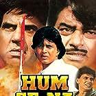 Hum Se Na Takrana (1990)