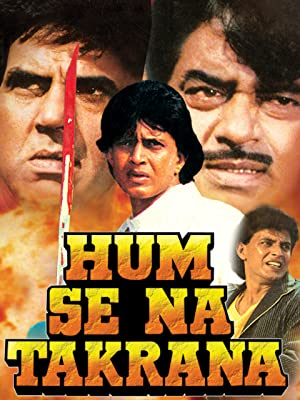 Dharmendra Hum Se Na Takrana Movie