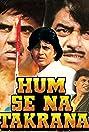 Hum Se Na Takrana (1990) Poster