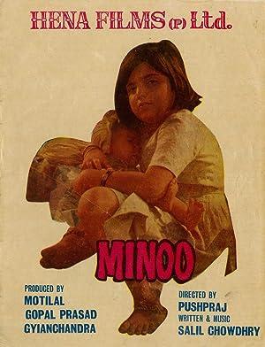 Minoo movie, song and  lyrics