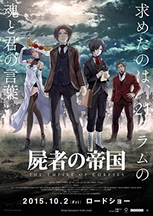Where to stream The Empire of Corpses