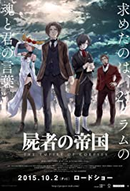 The Empire of Corpses (2015) Shisha no teikoku 720p