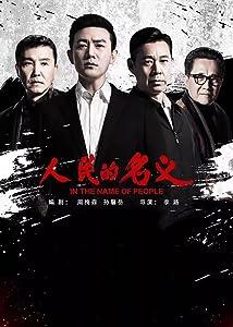 Watch online mp4 mobile movie Ren min de ming yi: Episode #1.43 (2017)  [iPad] [480x854] [BDRip]