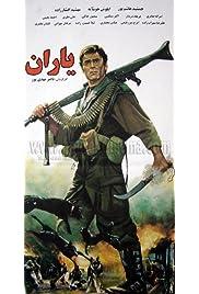 Yaran () film en francais gratuit