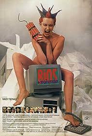 Bios + politeia (1987) Poster - Movie Forum, Cast, Reviews