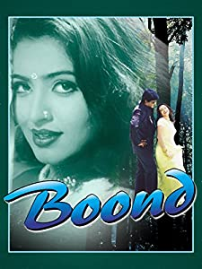 Download hindi movie Boond