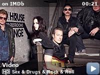 Dramma секс и rock roll