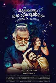 Kuttiyappanum Daivadhootharum (2021) HDRip Malayalam Movie Watch Online Free