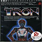 TRON (1982)