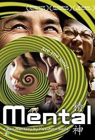 Seishin (2008)