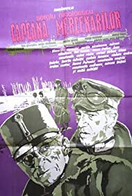 Capcana mercenarilor (1981)