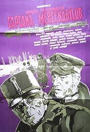 Mercenaries' Trap Poster