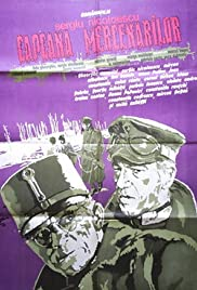 Capcana mercenarilor(1981) Poster - Movie Forum, Cast, Reviews